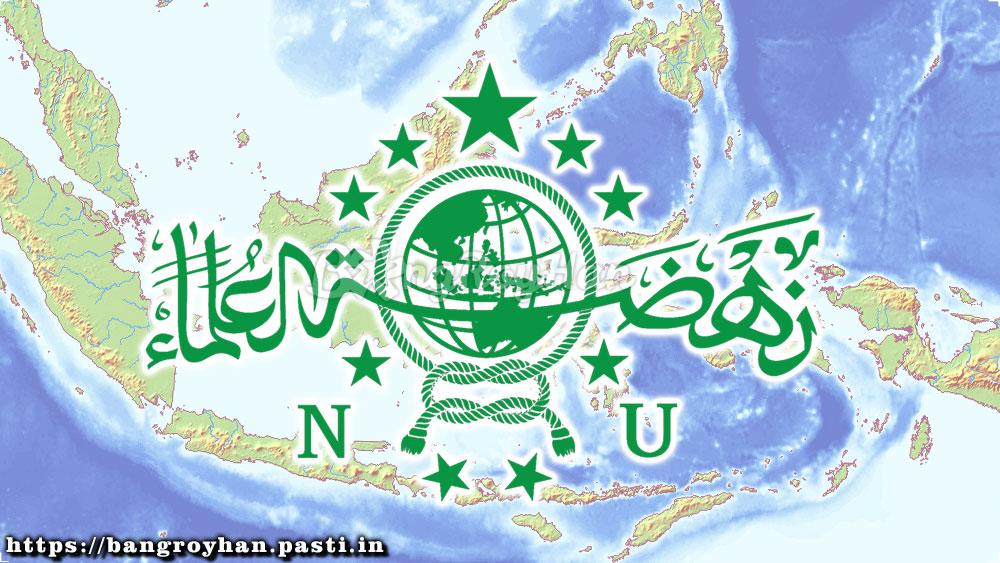 NU Aswaja dan Islam Nusantara